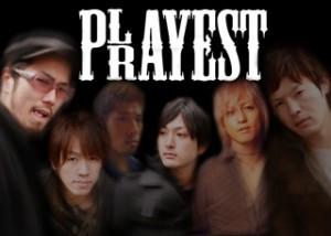 playest