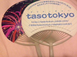 tasotokyo「うちわ2.0」